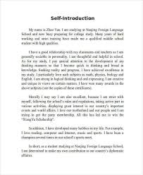 Introduction Essay Example Mwb Online Co