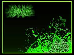 free islamic softwares islamic history islam loves all humans