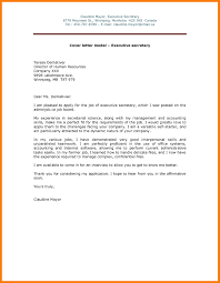 Cover Letter 10 Introduction Email For Job Introduction Letter For