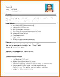 Job Application Resume Format Lcysne Com