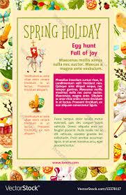 easter egg hunt template easter egg hunt celebration poster template design vector image on vectorstock