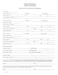 Patient Registration Form Pf24CCI2424jpg 17