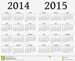 Calendarios Para Imprimir 2015 Calendario 2014 Calendario 2015 Para Imprimir