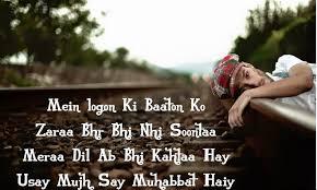 hindi sad love shayari in english