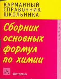 Сборник рефератов по истории класс читать книгу онлайн автора  Похожие книгиВсе
