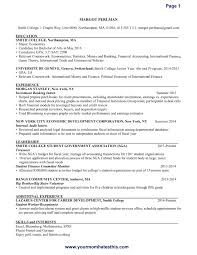 Cover Letter Resume Template No Work Experience Resume Template
