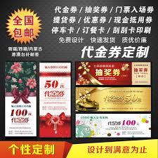 Voucher Printing Coupon Custom Raffle Ticket Redemption Card Ticket