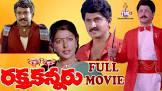 Sharada Raktha Kanneeru Movie