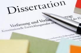 Как написать диссертацию  dissertation