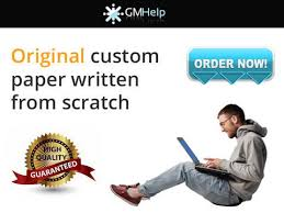 grade my essay online it is safe to order essays from us
