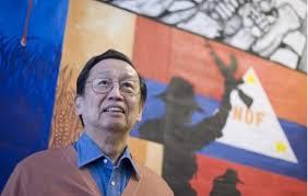 Image result for 菲律宾共产党