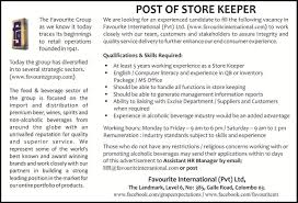 store keeper top jobs topjobs favourite international pvt best job site in sri lanka lk