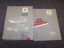 reatta manual 1989 buick riviera reatta coupe shop service repair manual book set 3 8l v6