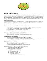 How To Write A Resume Job Description Job Description Of A Barista For Resume Therpgmovie 22