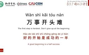 Chinese Quotes Fascinating Chinese Quotes Mr Quotes