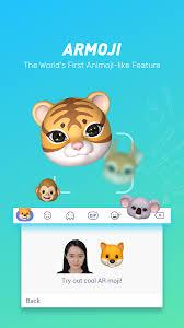 typany emoji keyboard diy message photo keyboard 5 3 2 screenshot 1