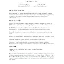 Sample Consulting Cover Letter Management Consulting Cover Letters Dew Drops
