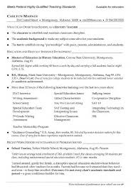 Resume Teacher Highly Qualified Computer Writing Template Middle