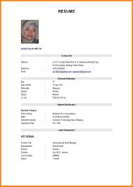 Resume Format For Applying Job Sample Resume Format For