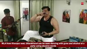 Watch Bjp Mla Pranav Singh Champion Seen Dancing With Guns In A Viral Video