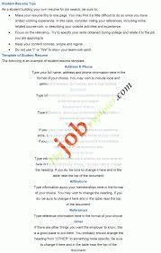 cover letter sample resume format for students sample resume cover letter resume format application letter sample resume for applying job student resumesample resume format for
