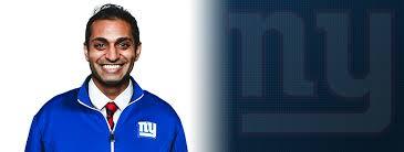 Member Spotlight: Pratik Patel, New York Giants – South Asians in Sports