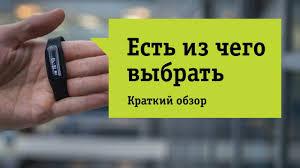 Фитнес <b>браслет Qumann QSB</b>-08. Русский ответ Xiaomi Mi band ...
