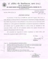 Dr Harisingh Gour University Sagar University Notification