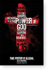 office inspirational posters. Christian Inspirational Posters - Gospel Power Of God Office E