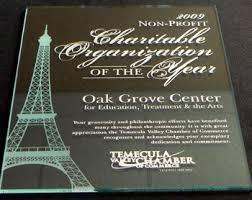 Words For Awards Recognition Memorials Eagles Mark