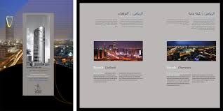 luxury real estate brochures the brand foundation s blog all