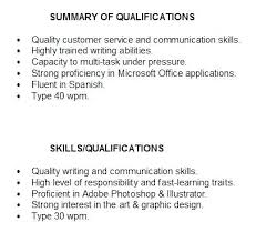 Skill Resume Samples Resume Example Skills And Qualifications