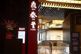 Din Tai Fung coming to Las Vegas