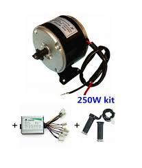 my1016 250w motor controller twist throttle diy electric bicycle kit