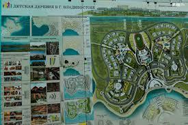 Лучшие дипломные работы архитекторов и дизайнеров представили в   Проект детской деревни во Владивостоке ru