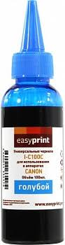 <b>Чернила EasyPrint</b> I-C100C Cyan для Canon (100мл.) - Купить в ...