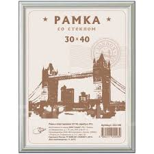 <b>Рамка</b> А3, 30х40 см, пластиковая <b>Спейс</b> №2, серебро в Хабаровске