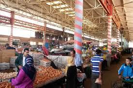 Halal Holiday