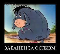 Завтра Рада будет голосовать за отставку Квиташвили и Вощевского, - БПП - Цензор.НЕТ 2790