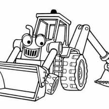 Small Picture Online Free Coloring Pages for Kids Coloring Sun Part 118