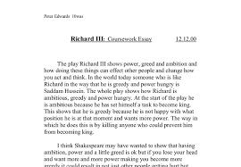 how to write a personal richard iii essay topics richard iii of england essay examples kibin