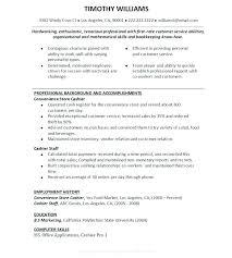 Cashier Duties Resume Amazing 2813 Customer Service Duties Resume Cashier Duties And Responsibilities