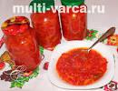 Перец с морковью лечо рецепт 155