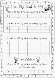 100 Days Of School Printables | February Printables COMBO 100th ...