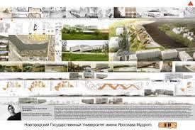 Международный смотр конкурс дипломных проектов и работ по архитектуре и дизайну МООСАО Воронеж 2012 год