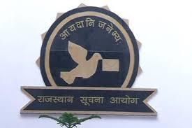 Image result for राज्य सूचना आयोग