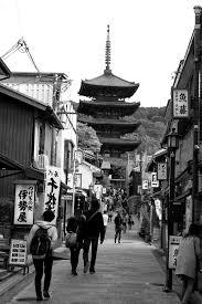 日本京都的楓葉我瘋了 旅遊時尚文字攝影 Udn部落格