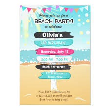 Beach Invitation Beach Party Beach Birthday Beach Invitation
