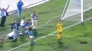 Napoli-Cesena 3-1 COPPA ITALIA 1986-87 - YouTube