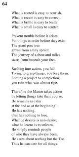 best tao te ching all chapters lao tse translation  64 tao te ching lao tse lao tzu